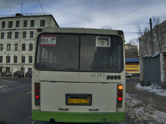 автобус № 0