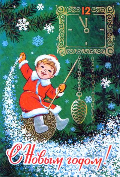 Мальчик Новый год раскачивается на маятнике часов