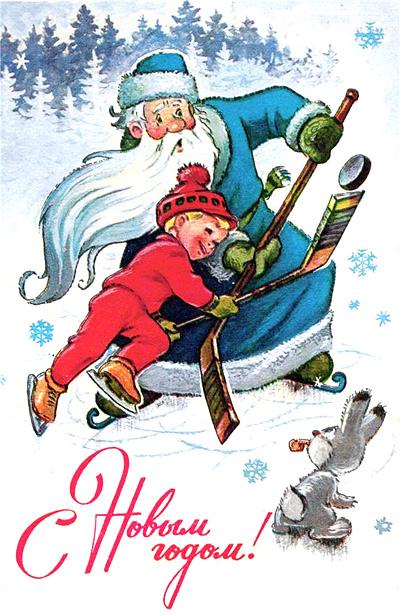Дед Мороз и Новый год играют в хоккей