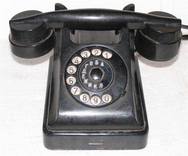 телефон с диском