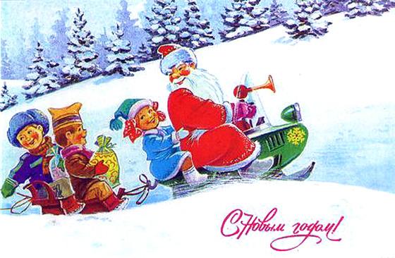 Дед Мороз и снегурочка везут на снегоходе детей