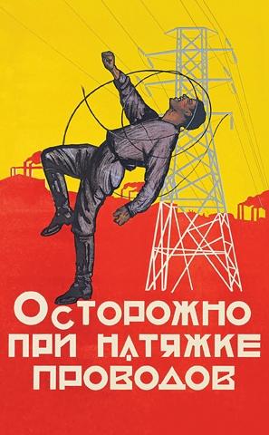 плакаты и открытки