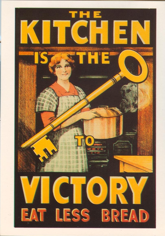 Плакаты, призывающие беречь хлеб