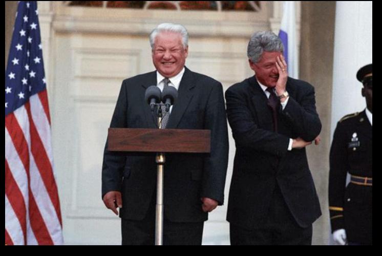 Президенты Билл Клинтон и Борис Ельцин