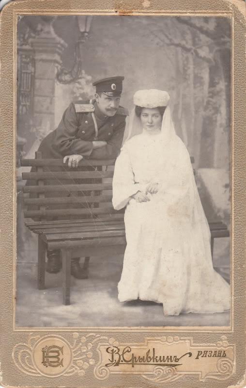 Свадебные фотографии ХIX — начала XX вв.