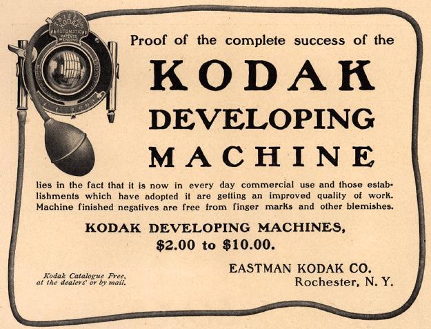 Реклама Kodak