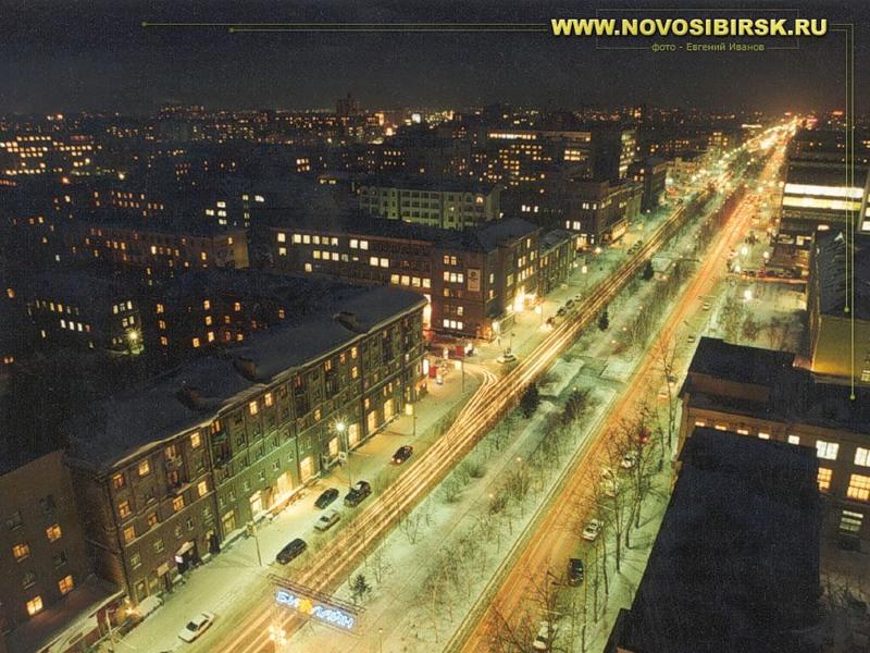 Вид на Красный проспект с гостиницы Октябрьская