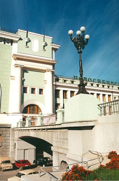 Кусок Главного Вокзала