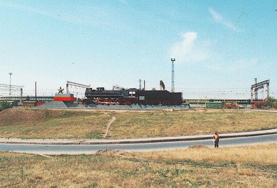Паровоз возле проспекта Димитрова