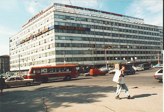 Советская, 37