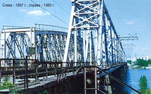 Старый и новый мосты через Обь ещё вместе