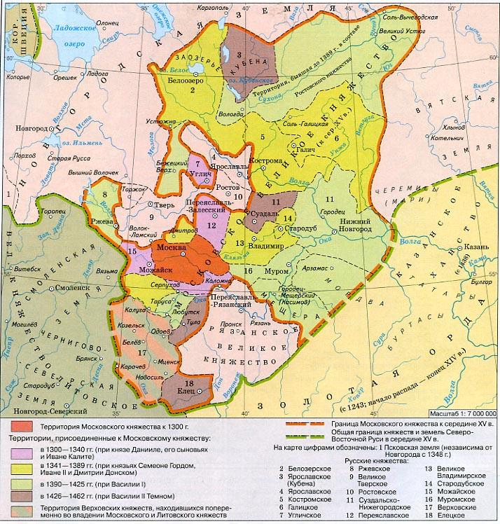 Московское княжество 14-15_1 вв