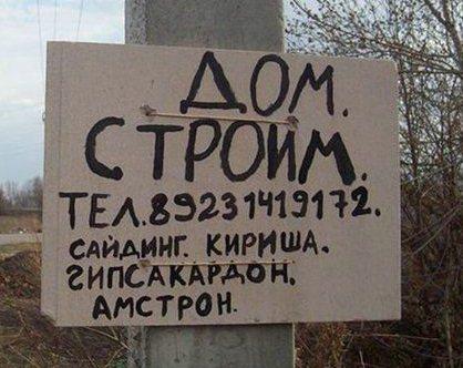 podborka_327_49