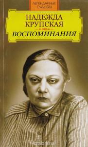 Круаская_1.jpg