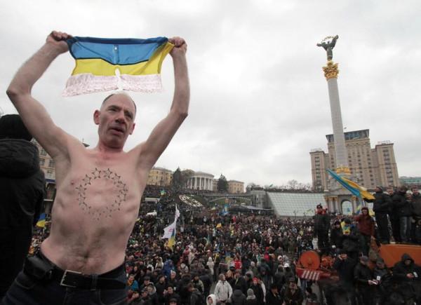 какие трусики носят в украине
