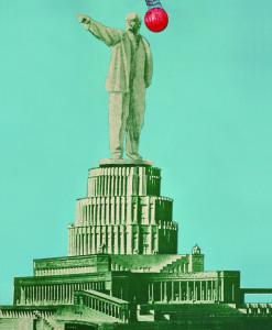 Вавилонская башня СССР_МК_1