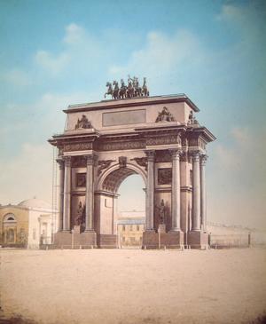 Вид Триумфальной арки. Раскрашенное фото 1870 – 1880 гг.