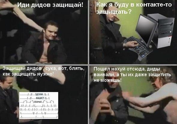 зеленый-слоник-моралфаги-деды-воевали-песочница-882266