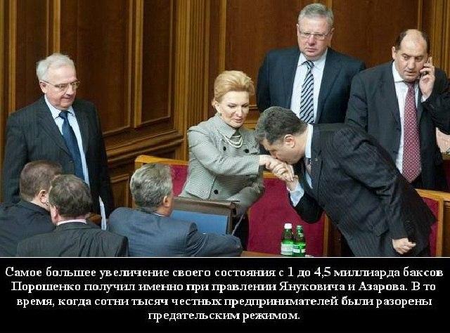 """Евросоюз исключит экс-министра Богатыреву из санкционного списка, - """"Укринформ"""" - Цензор.НЕТ 2816"""