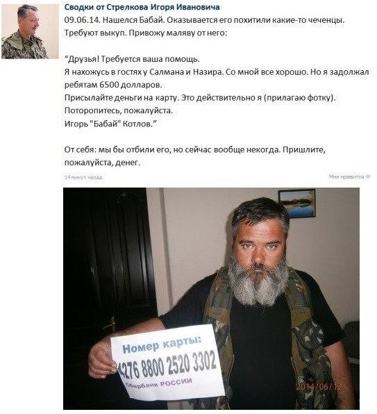 В Харьковском госпитале от ран скончался солдат 95 аэромобильной бригады - Цензор.НЕТ 7172