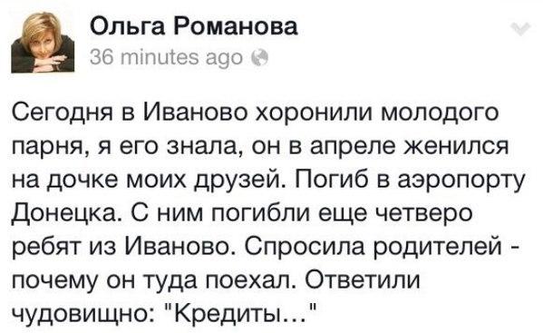 """Боевики """"ДНР"""" защищают бизнес """"семьи"""" Януковича в Донецке: """"Еще одно доказательство того, кто стоит за войной на востоке"""", - журналист - Цензор.НЕТ 3496"""
