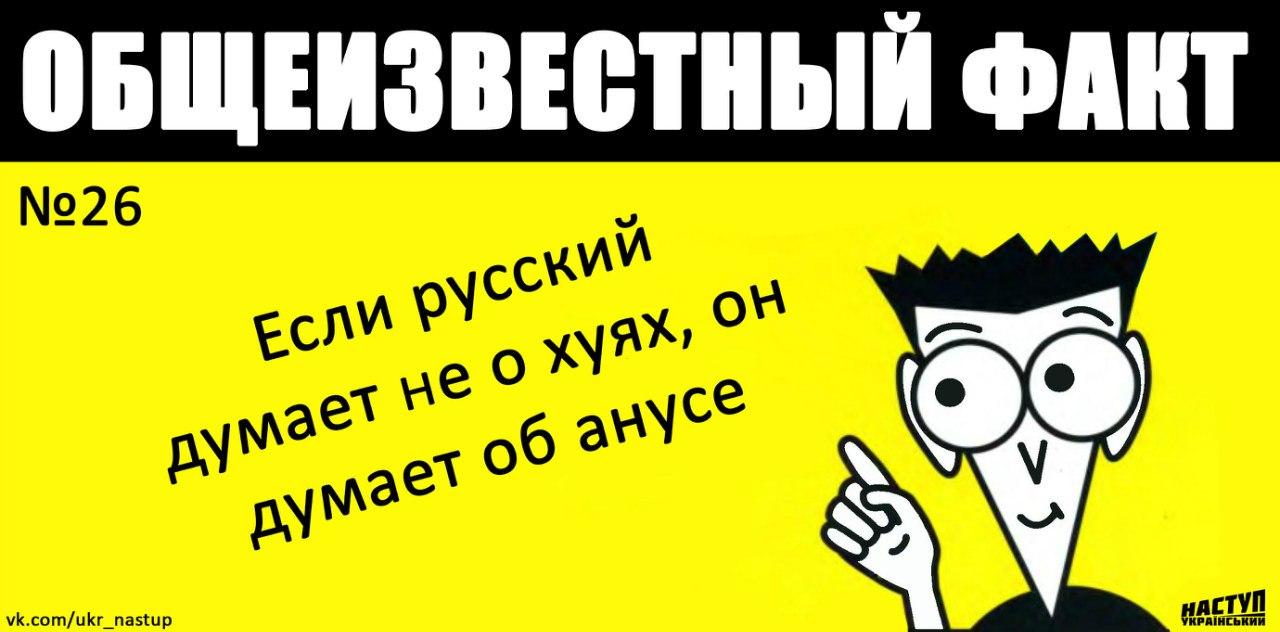 ОБСЕ обнародовала непроверенную информацию о применении украинскими воинами тяжелого вооружения, - Минобороны - Цензор.НЕТ 2537
