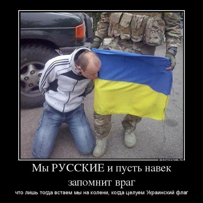 Россия продолжает наращивать военное присутствие на оккупированной территории Донбасса, - СНБО - Цензор.НЕТ 7115