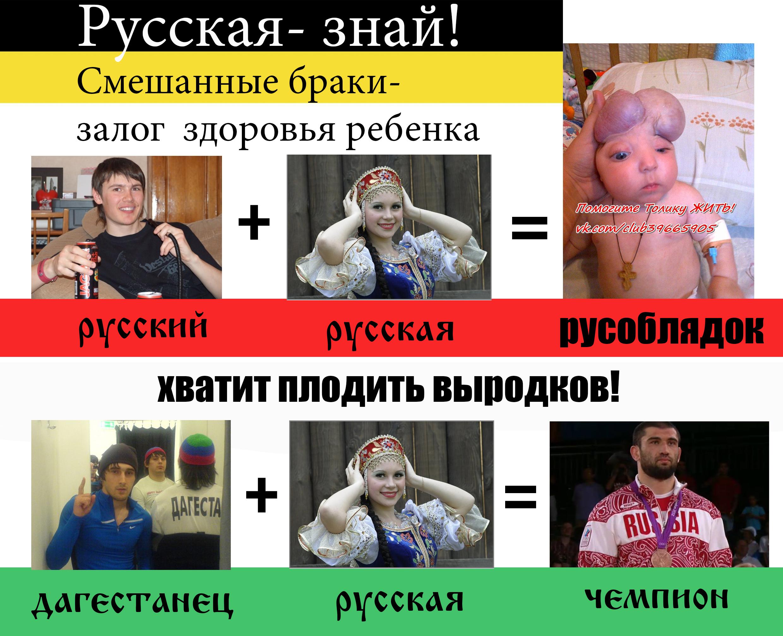 Русские девушки с хачами 10 фотография
