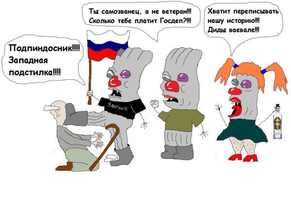 Похищение наблюдателей ОБСЕ на Востоке Украины изменило общественное мнение в ЕС, - омбудсмен Польши - Цензор.НЕТ 2813