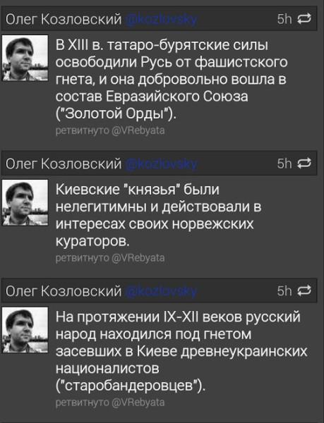 """На территории """"ЛНР"""" арестованы двое украинских журналистов - Цензор.НЕТ 8729"""