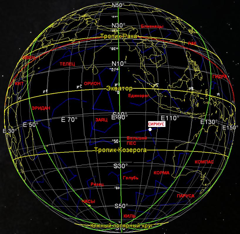 Рис 9. Современная проекция Неба на Землю в южном полушарии во время ЛС.