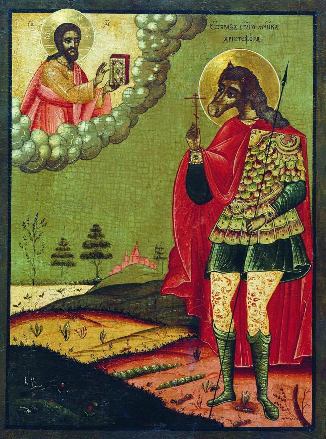 Рис.15. Святой Христофор.