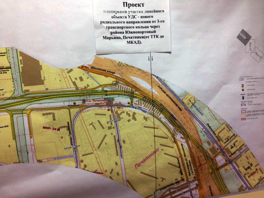 Новая магистраль в районе