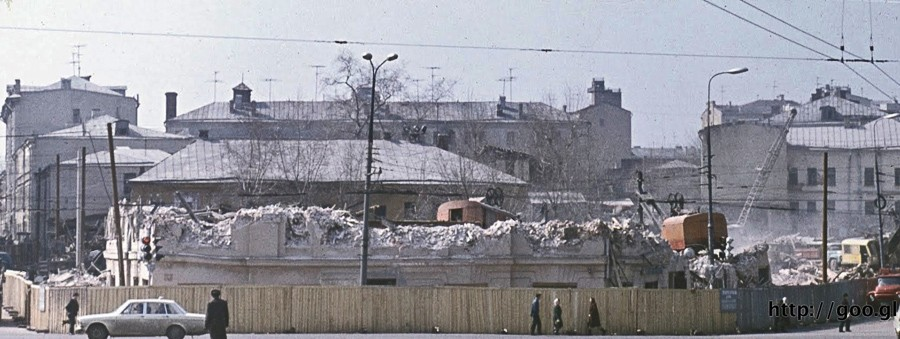 Слом - 1972 год.jpg