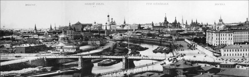 Вид в сторону Кремля.jpg