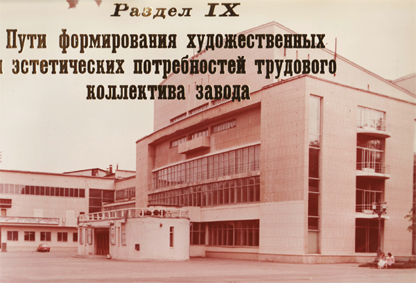 ДК им. Горбунова.jpg