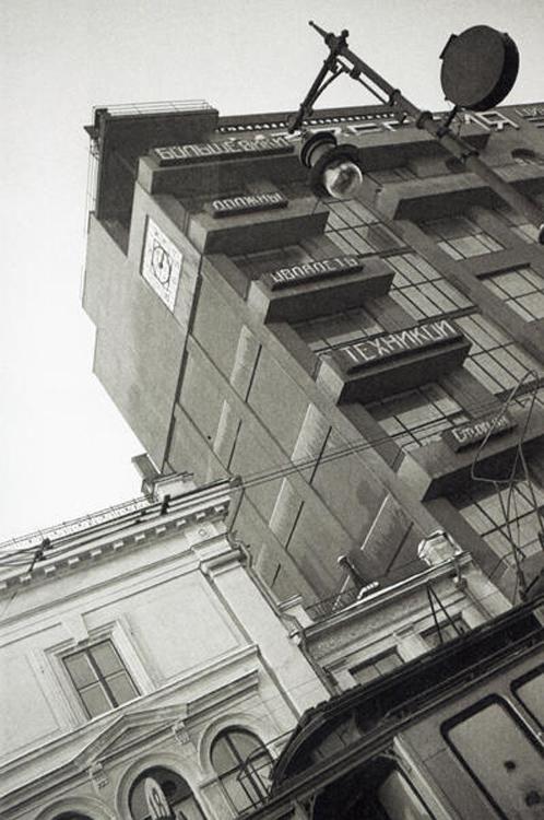 6891 Здание газеты «Известия» на Пушкинской площади.jpg