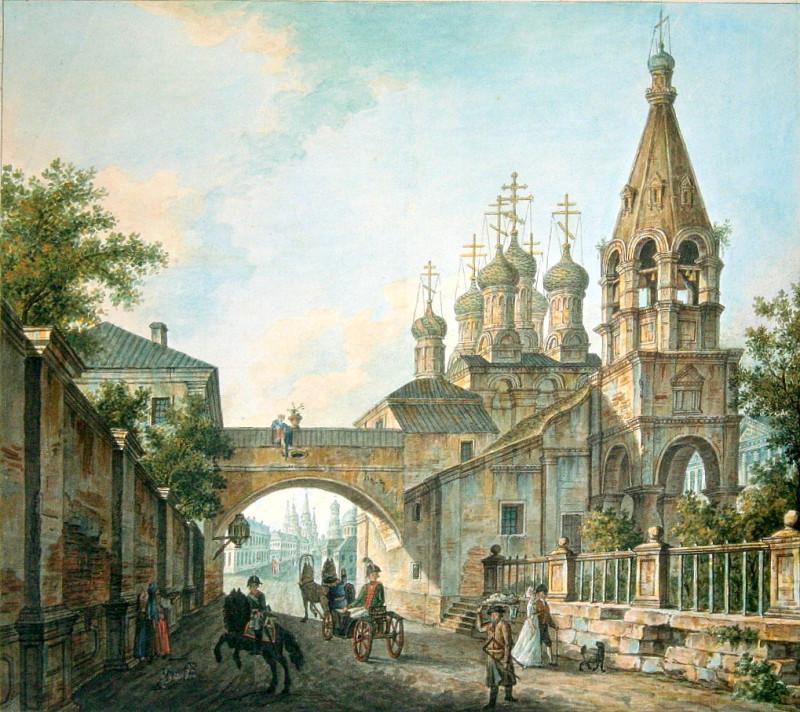 Церковь Тихона Чудотворца у Арбатских ворот.jpg