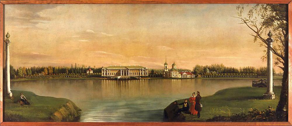1836 год КУСКОВО.jpg