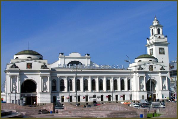 Киевский вокзал.jpg