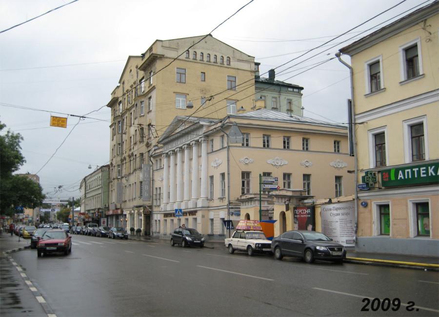 Пятницкая, 2009 г..jpg