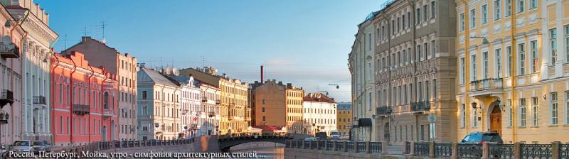 Петербург.jpg
