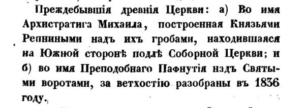 Текст 1859 г..jpg