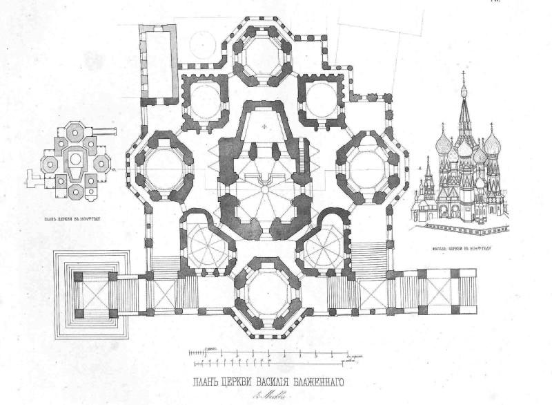 План Покровского собора.jpg