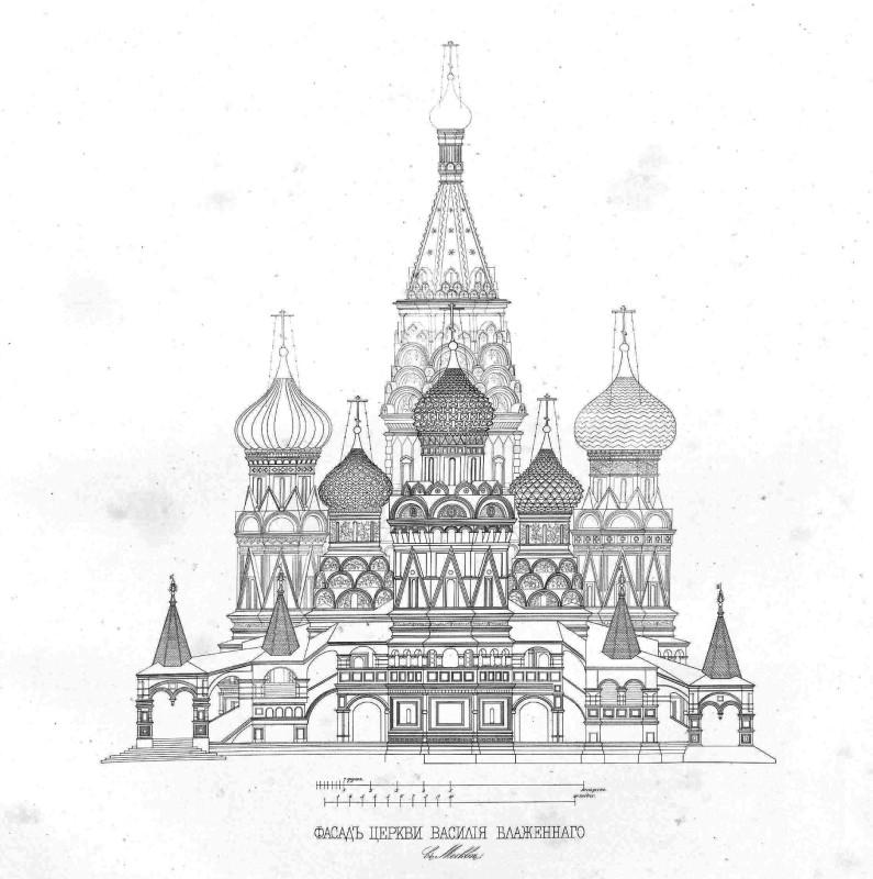 Фасад Покровского собора.jpg