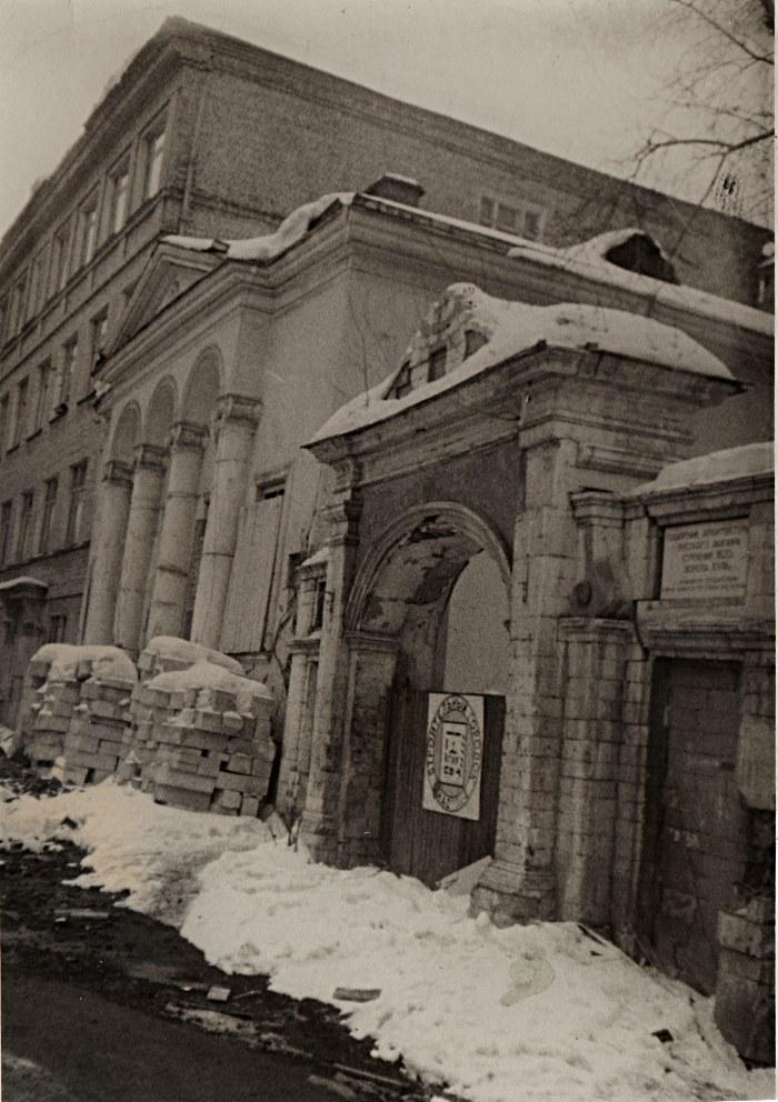 92946 Дом А. Г. Щепочкиной незадолго до реконструкции.jpg