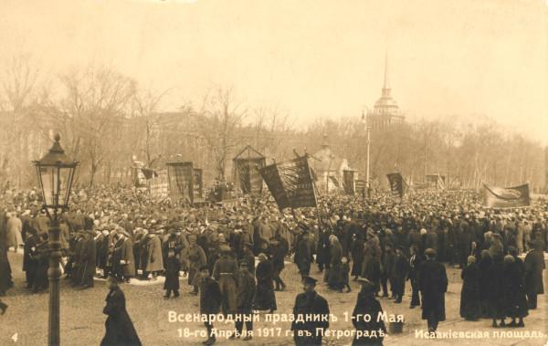 831808 На Адмиралтейском проспекте 1 мая 1917 г.jpg
