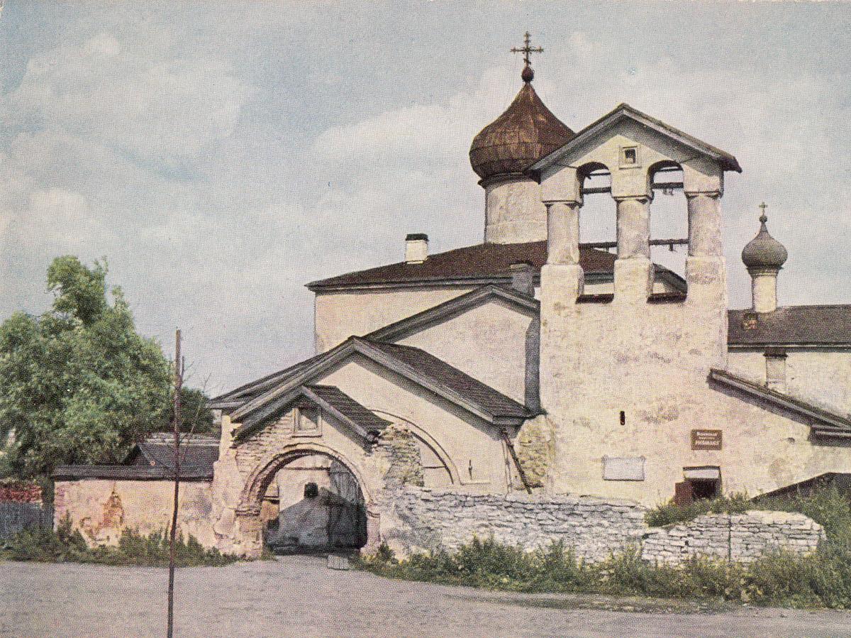 Псков-11.jpg