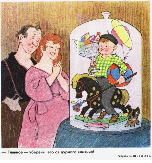 Screenshot_2020-06-01 Советские карикатуры о детях и родителях.png