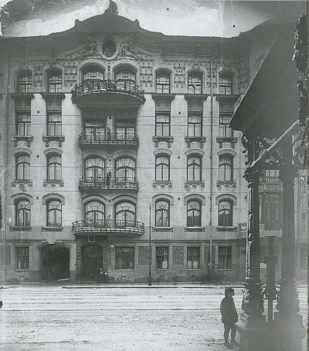 1930-е.jpg